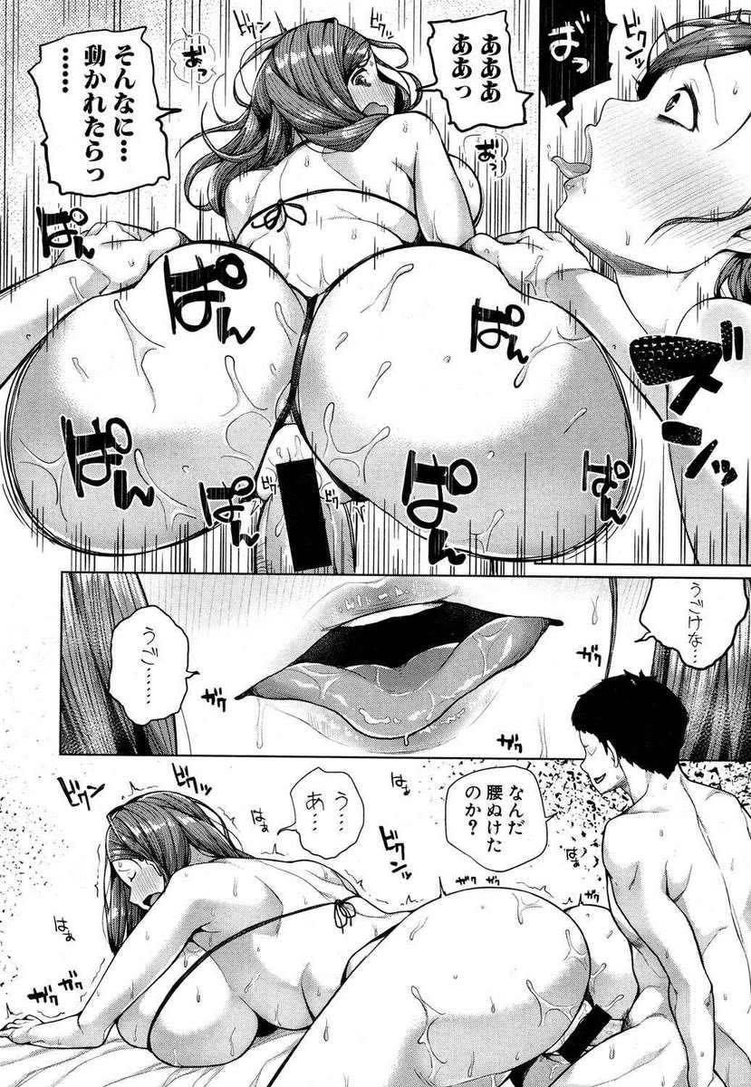 【エロ漫画】販売訪問で訪ねてきた元カレに母乳が出にくいことを相談し乳首を開発される爆乳人妻...日に日に過激になるおもちゃで開発され胸も乳首も大きくなるのをみて我慢できなくなりピストンする度に母乳噴かせ不倫中出しセックスしちゃう【コアヤアコ:元彼氏元彼女の情事】