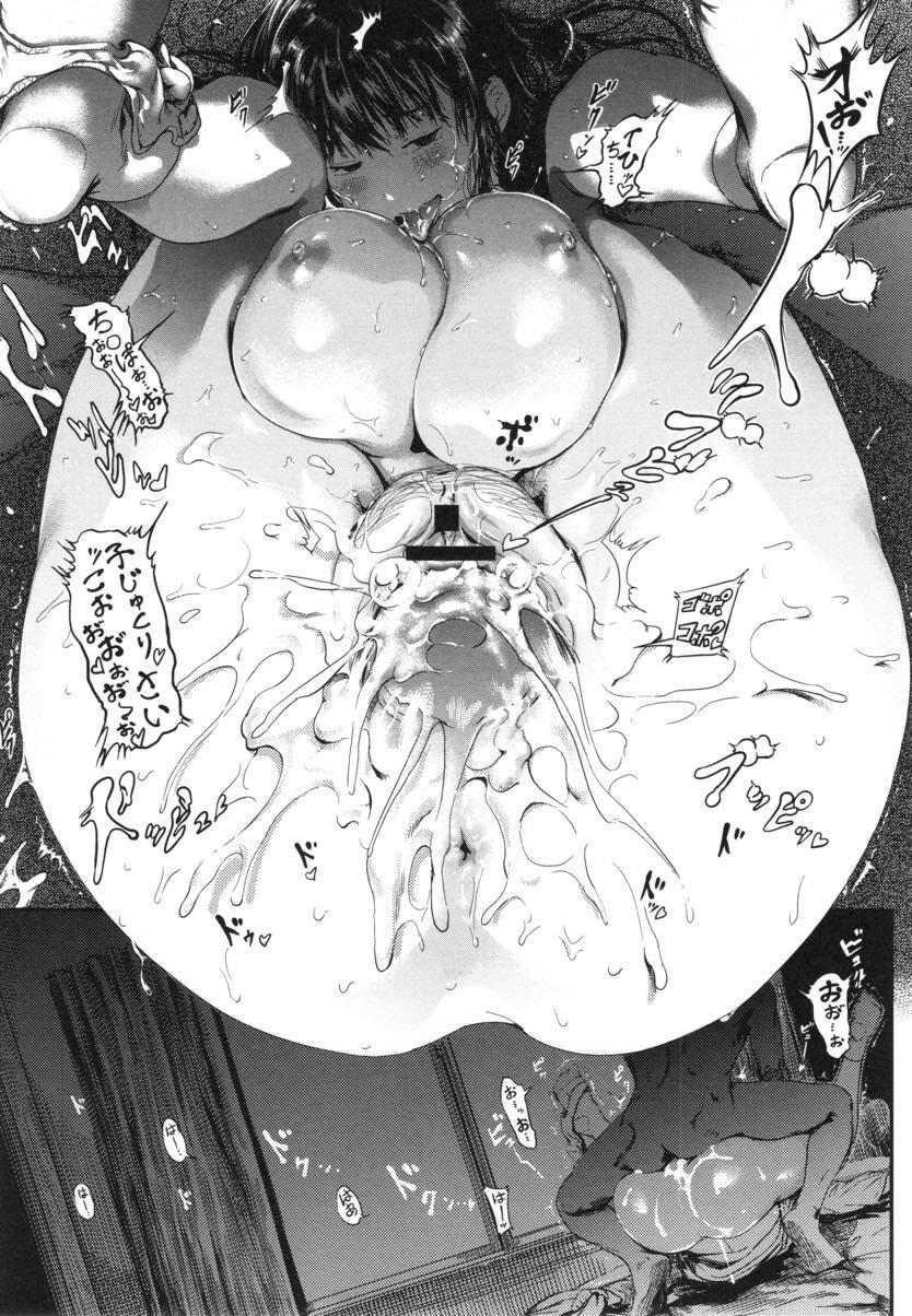 【エロ漫画】二年間同棲を続けている愛人に関係を確かめられる子持ちの爆乳未亡人...関係を進展させることを決意し名前をさん付けすることを辞めじっくり前戯しいちゃラブ子作りセックス【くろふーど:居候から2年目】