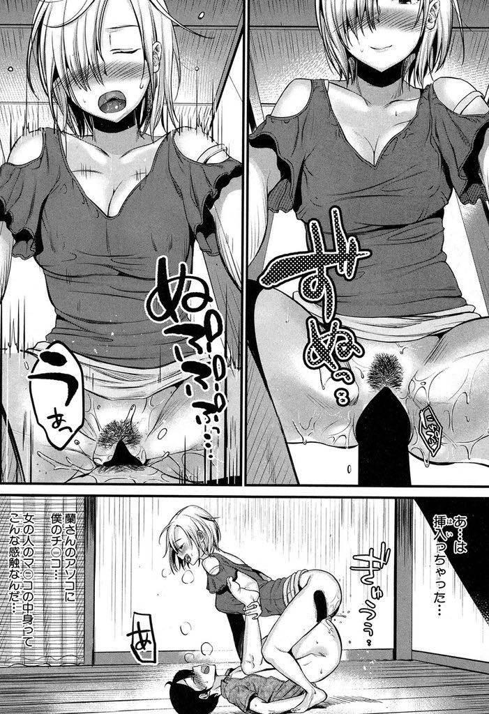 【エロ漫画】辱められた男の惨めな姿を見るのが好きなドS巨乳ママ...うじうじして消極的な義息を見ているとイジメたくなり射精したばかりのチンポを扱き潮吹きさせ童貞を奪い中出しセックス【たなかななたか:お義母さんはイジメっ子】