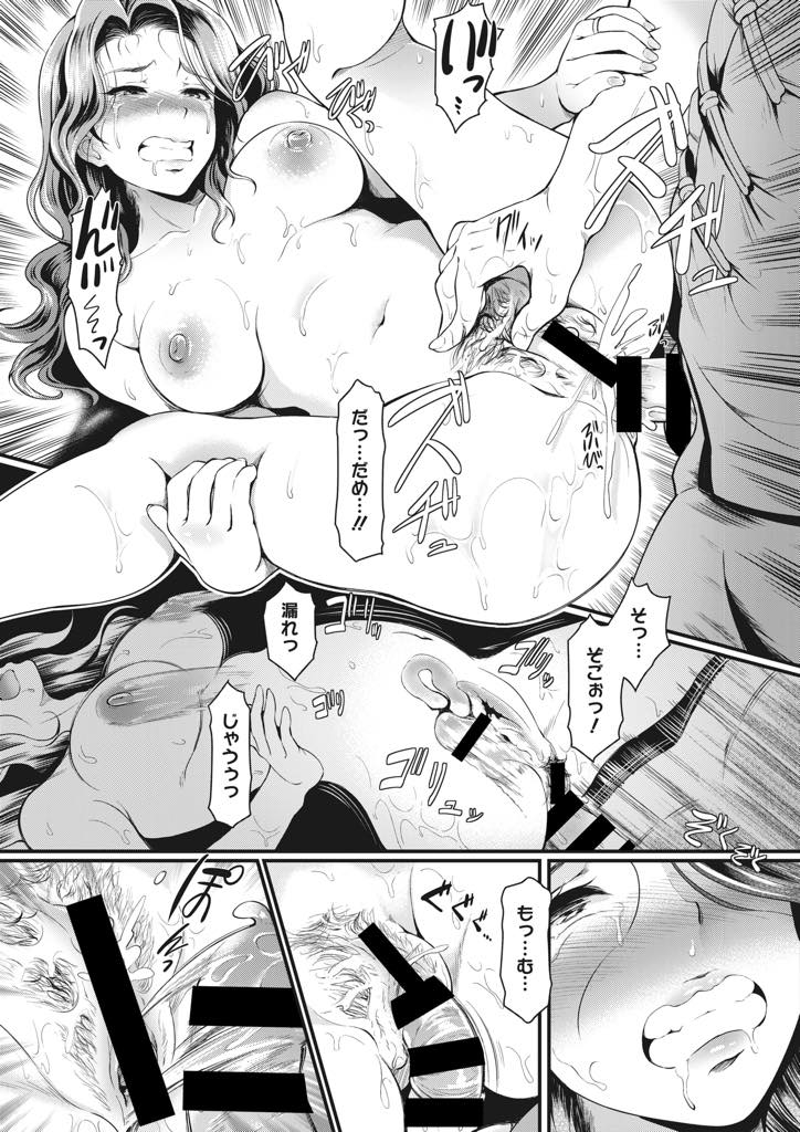 【エロ漫画】(1/2話)不感症でもオーガズムを感じれると言う性感マッサージを試しに体験する浮気性な巨乳人妻...初めて陥没乳首やクリを剥かれ自分でコントロールできないほどの快感に溺れ先生のチンポをおねだりしポルチオ開発セックス【宏式:Sexual Massage KARTE:1】