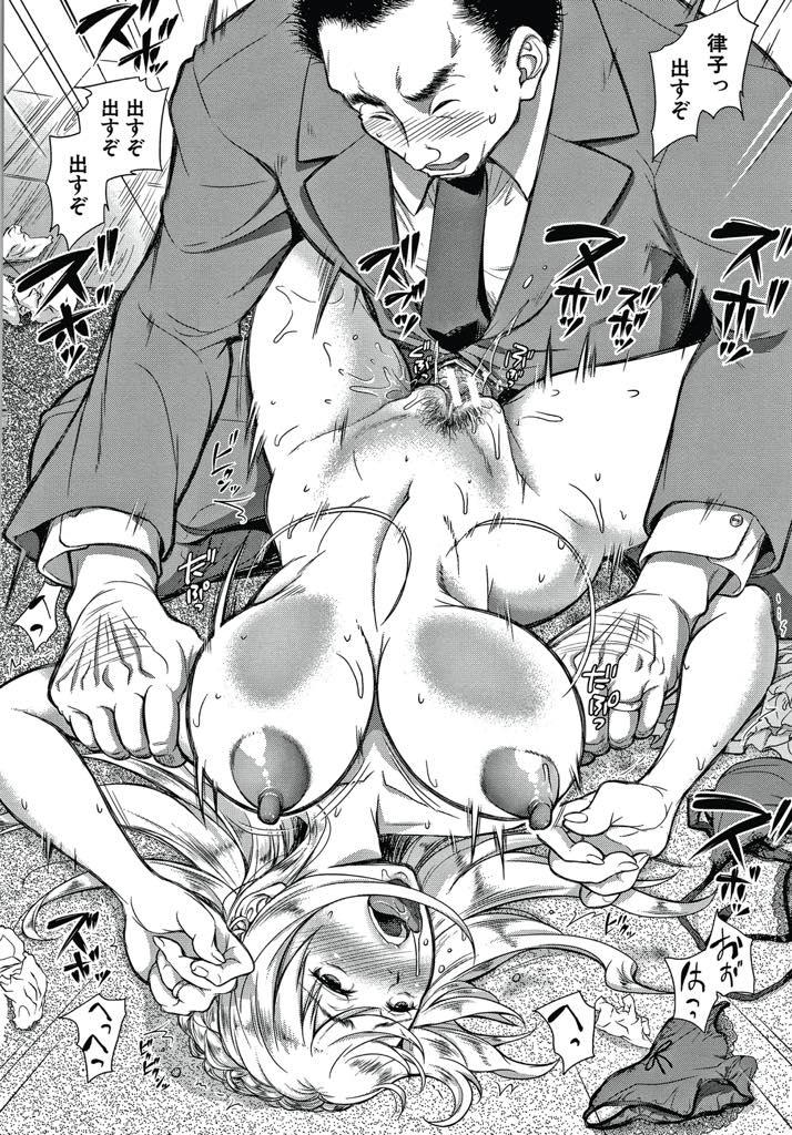 【エロ漫画】(3/3話)娘の彼氏と親子丼している時に旦那が帰ってきて旦那の巨根が欲しくなる巨乳人妻...激しいデカマラピストンをしてもらいたくなった娘に可愛くおねだりされいきり立ったチンポをぶち込みパパとしかエッチしない約束をし3P中出しセックス【シロノマヒロ:家族の果て 後編】