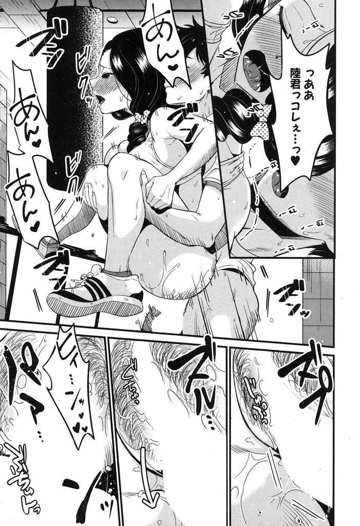 【エロ漫画】スポーツジムで若い男に気を引きたくて大胆に誘惑する爆乳人妻…若い男のトレーナー目当てでジムに通い肉付きボディをアピールしていたら勃起したトレーナーのデカチンポが目の前に現れ大きすぎてパイズリフェラ、69でクンニされて我慢できなくなったチンポでアヘイキ生中出しセックス【たなかななたか:イケない♡個人トレーニング】