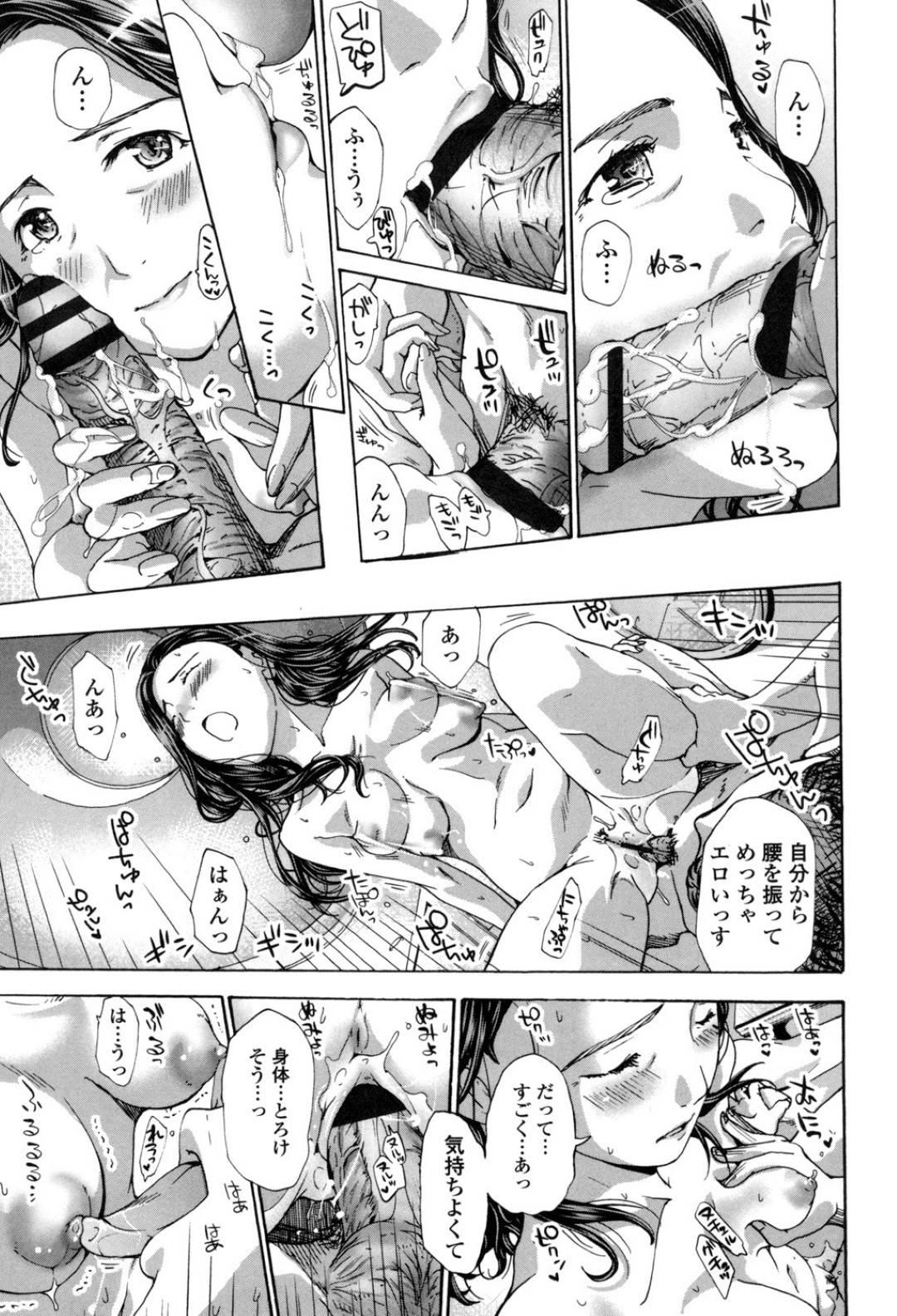【エロ漫画】息子の友達に本気で好かれるエロベビードール姿の人妻…発情したチンポを即挿れられるも噛み付いて断りその後も何度もカラダを弄られ拒まめず快楽に溺れていく【あさぎ龍:息子の友達】