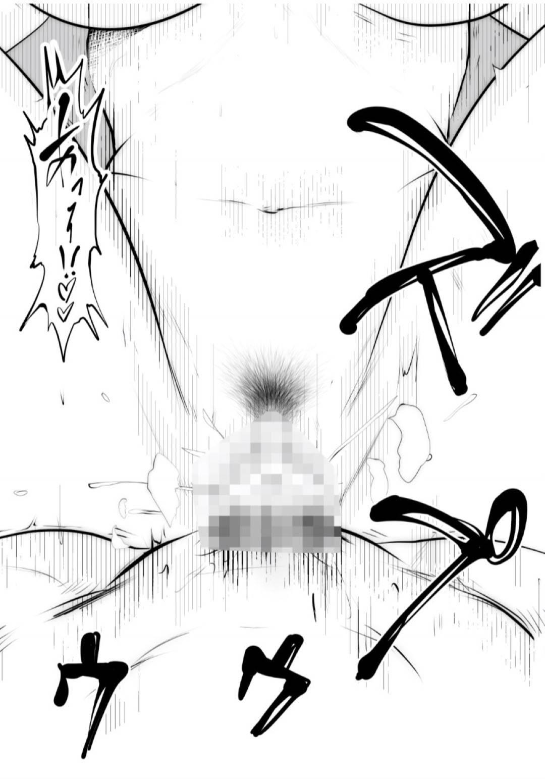【エロ漫画】教え子の部屋でエロ本を見つけて挑発したあとおっぱいを出して誘惑する爆乳眼鏡の家庭教師…全裸になってキスしまくり生ハメ筆下ろし中出しセックスで童貞を奪いイキまくる【双龍:黒縁メガネの家庭教師】