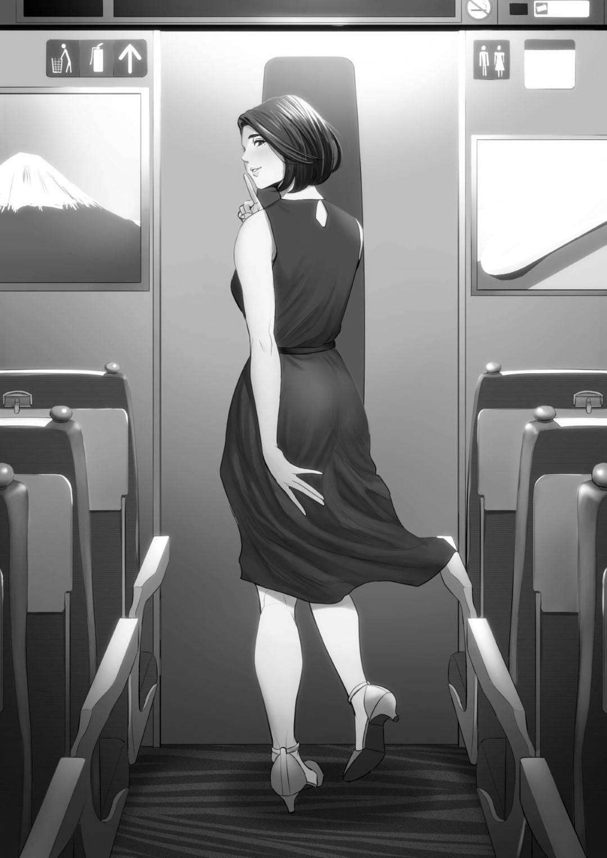 【エロ漫画】新幹線で隣になった若い男を酔って誘惑する爆乳人妻熟女…席でお互い触り合いフェラでヌイたあと一旦冷静になるも興奮した男の勃起が止まらずトイレで生ハメセックスしてイキまくる【多摩豪:新幹線で何してる?】