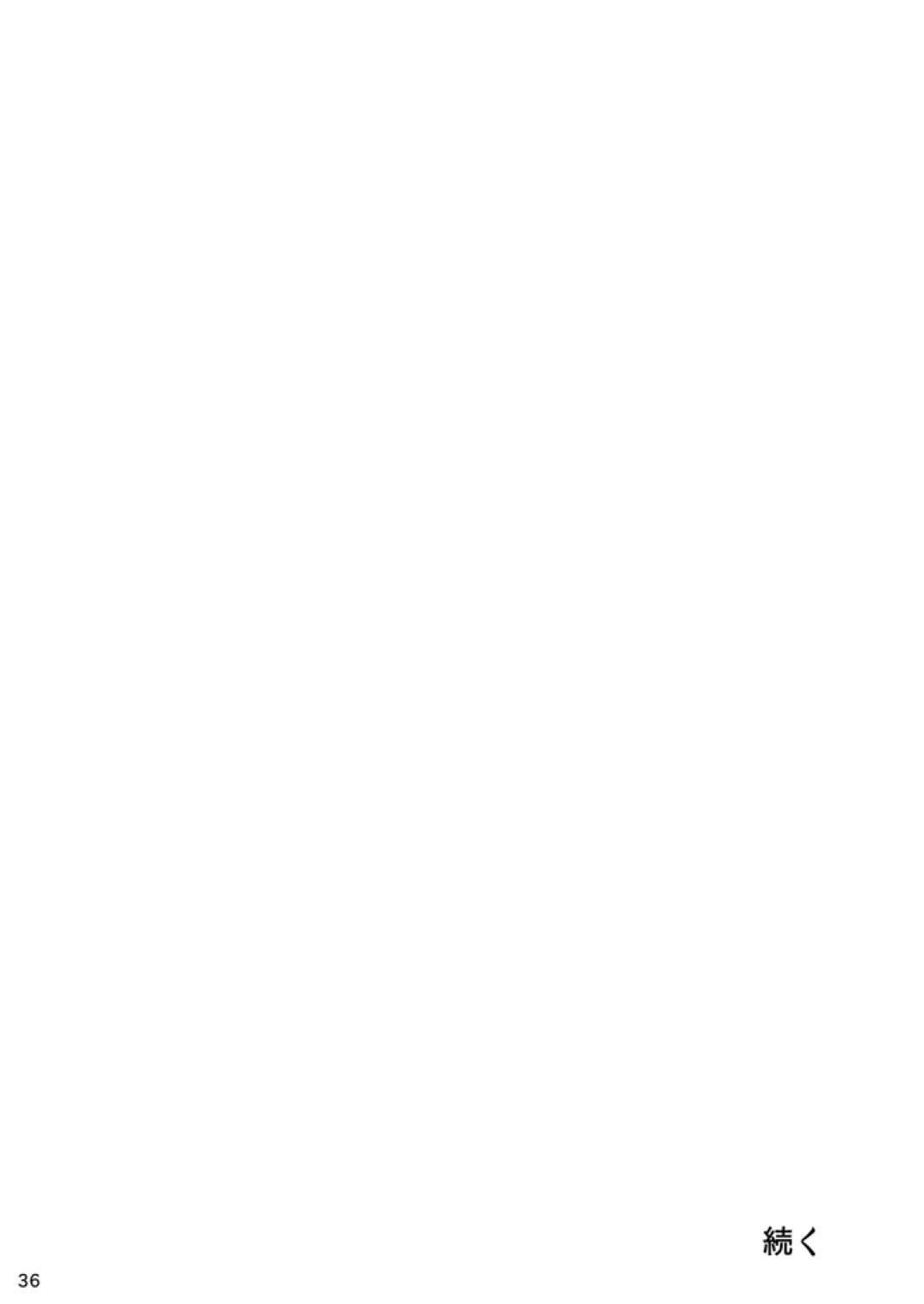 夫の部下に言い寄られ性欲を開放してしまった巨乳人妻…男とは関係が続いており、男のチンポを濃厚にフェラで愛撫し激しくセックスする。旦那からの誘いには乗れず、結局男の所へ行き生チンポを許可してアヘ顔晒して中出し痙攣アクメ!【らっそん:西住しほの知るべきじゃなかった事・中】