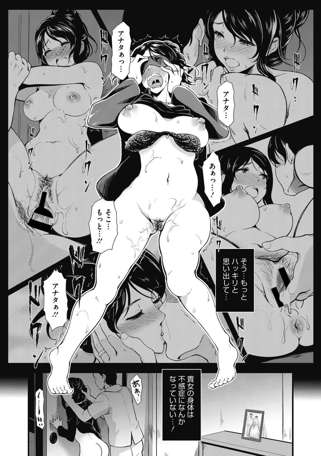 未亡人の元人妻…夫を失ってしまって不感症になったので性感マッサージ訪問施術を自宅で受けることに。夫との行為を自宅で再現するというフェチな中出しトロ顔セックスをして、記憶喪失に気づかれて頭を突かれたらたちまちビッチへと変貌し快楽堕ちだいしゅきホールドセックスしちゃう!【宏式:Sexual Massage KARTE:3】