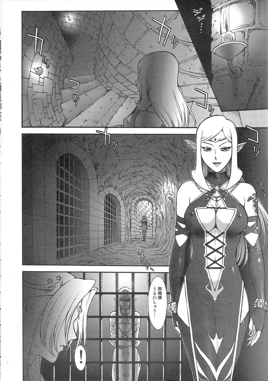 地下牢に閉じ込められた巨乳王妃…催淫液を出す触手でアナル調教し、無様な姿に変えられそして宿主のエナジーを元に活動する触手チンポをレイラに植え付けレズセックスでエナジーを吸い取られる!【ZOL:Black Paradise】