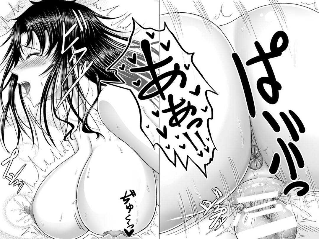 【エロ漫画】母性欲に溢れる母親代わりをしてくれる魔女…朝男が起きたらだいしゅきホールドで母乳出しながら乳首舐めをOKしてあげて、そのまま朝からいちゃラブ中出しトロ顔セックス!【ムーンライト・ダイナー:突然現れた黒衣の魔女にもう一度ママになってもらうお話 2】