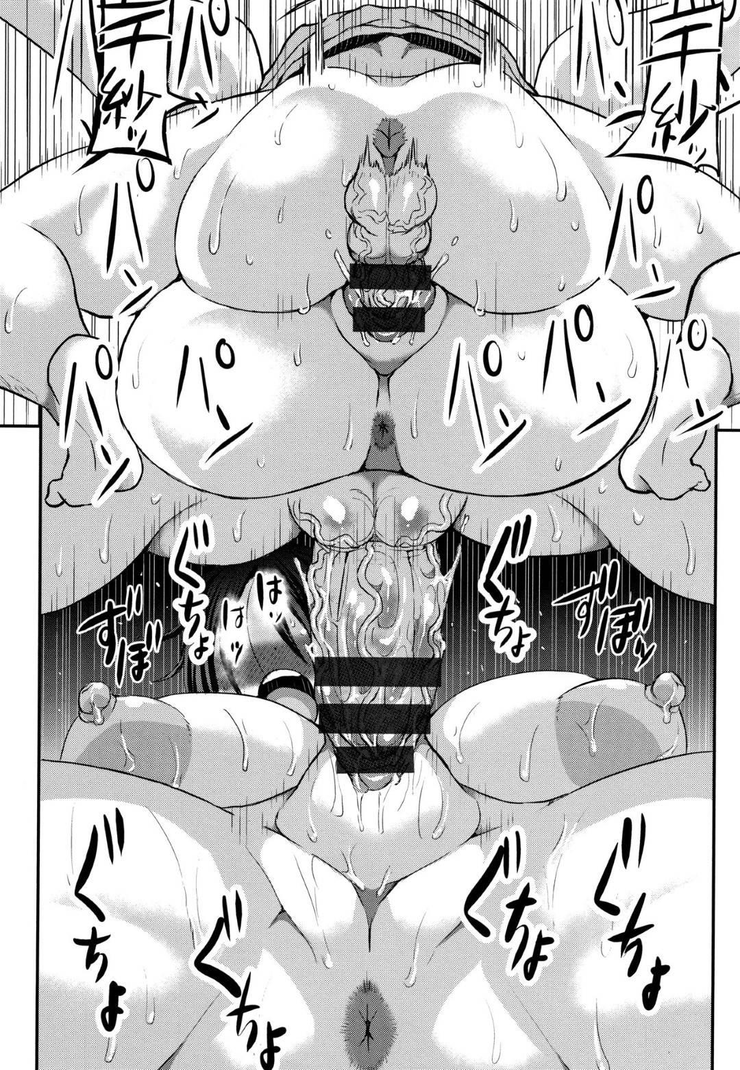 【エロ漫画】ぽっちゃりしていて父と一緒に暮らしている爆乳娘…酔っ払った父親から乳首責めされてそのまま禁断の近親相姦セックスしちゃう!【ぶーちゃん:ちさのちち】