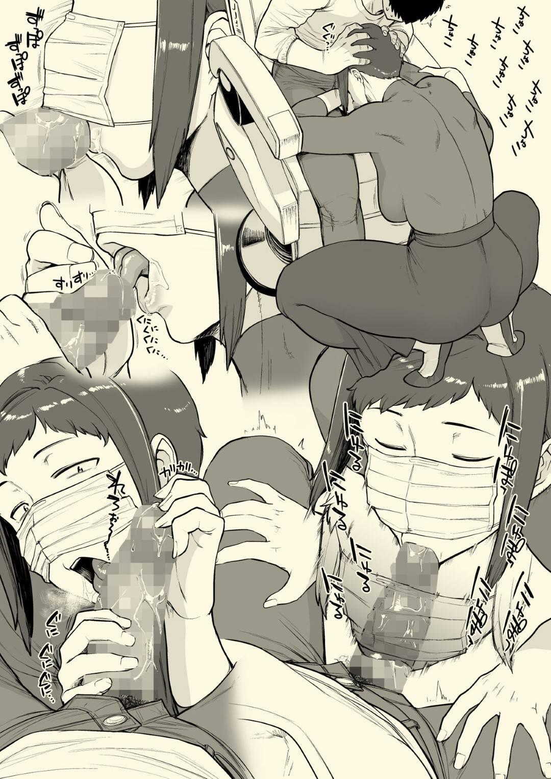 【エロ漫画】ど変態な1000円カットのオネエさん…逆レイプにフェラしてだいしゅきホールドの中出しセックスしちゃう!【越山弱衰:1000円カットのオネエさんにスいてもらう本。プラス】