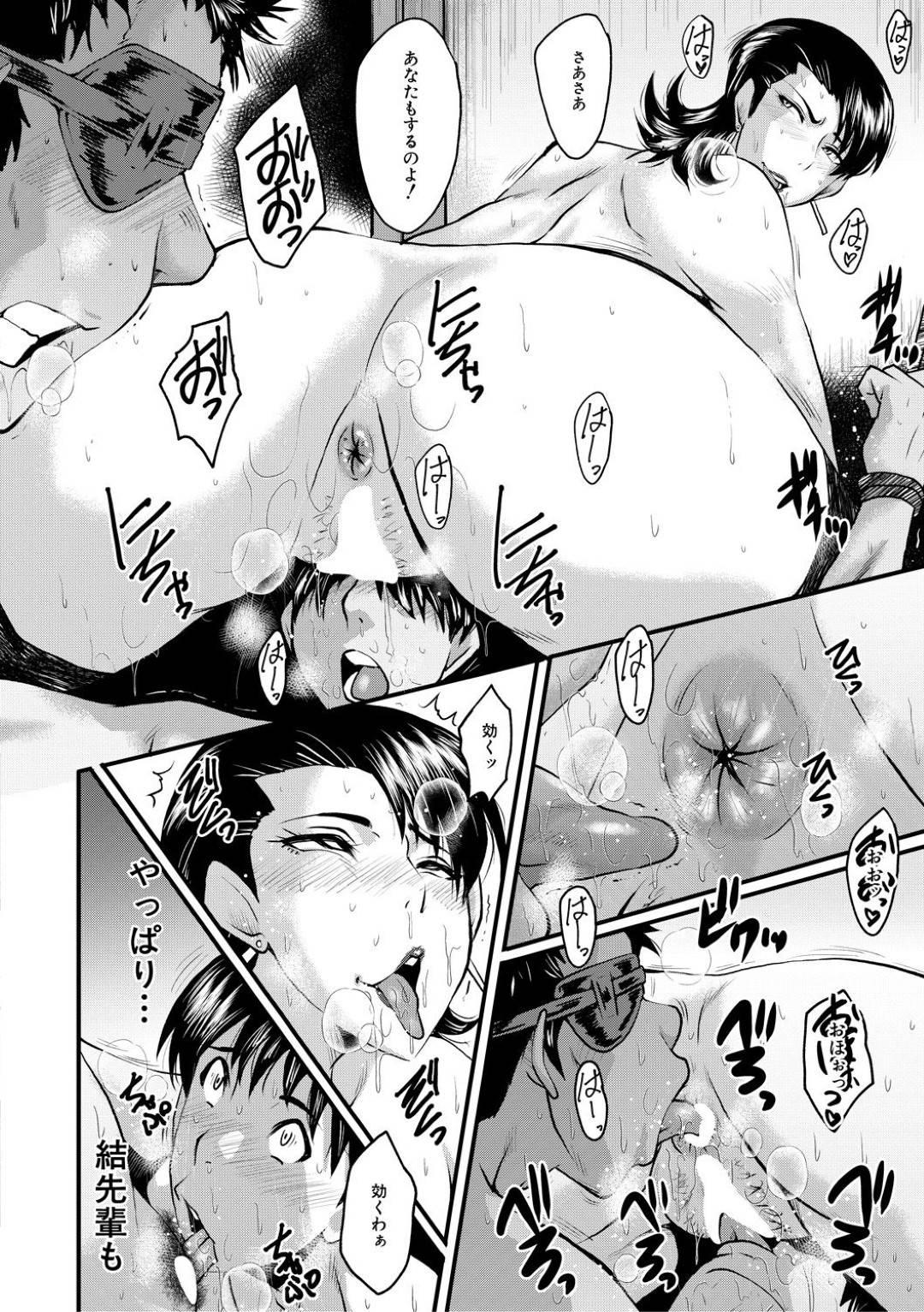 【エロ漫画】ショタを逆レイプに手コキしているど変態な貪欲熟女とその娘…クンニしたりフェラして4Pセックスでイチャイチャしちゃう!【SINK:タフマンの貪欲熟女たち その5】