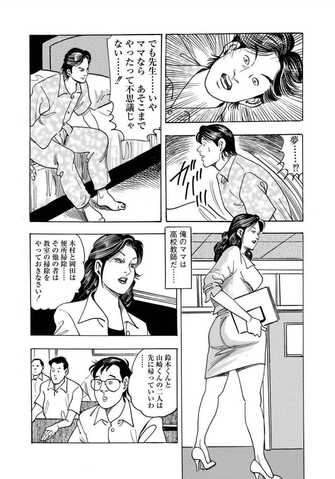 逆レイプにフェラしちゃう女王なドS女…逆騎乗位の中出しセックスでトロ顔でイチャイチャしちゃう!【紫れいか:女王の教膣】