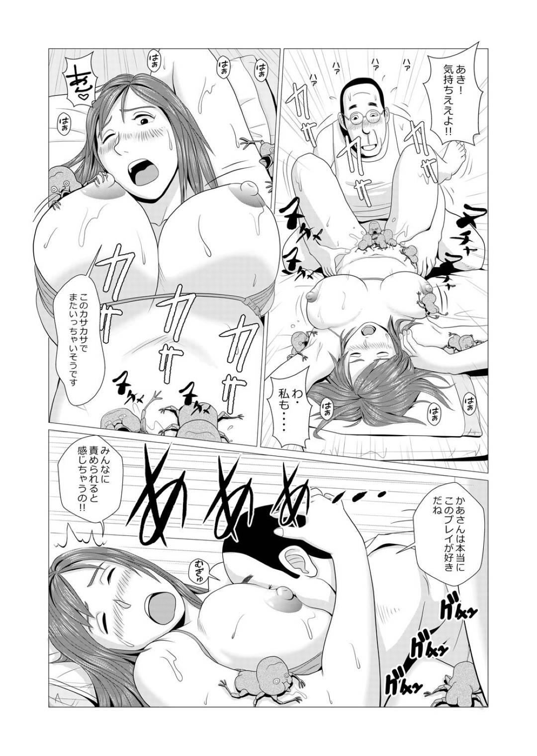 昆虫たちに襲われちゃうど変態な人妻…乳首舐めされたりキスしたりして中出しセックスしちゃう!【falcon115:人妻昆虫遊戯 巨乳妻とワラベムシ15匹の戯れ】