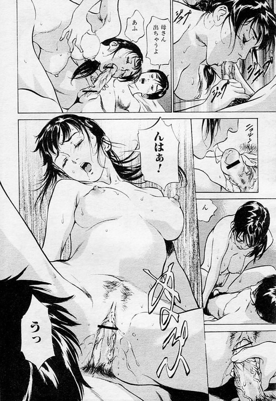 息子に襲われちゃう病気がちで美人な母親…乳首舐めからのクンニをされたりして禁断の近親相姦セックスでイチャラブしちゃう!【八月薫:母子】