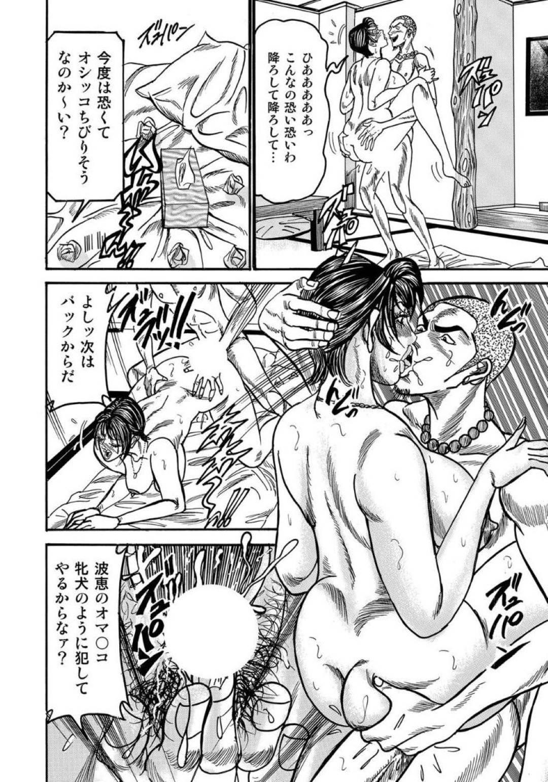 若い男に夜這いされちゃうエロい身体の熟女…レイプされちゃってクンニからのキスしたり中出しセックスでだいしゅきホールドしちゃう!【エンジ:熟女の水着が濡れる季節】