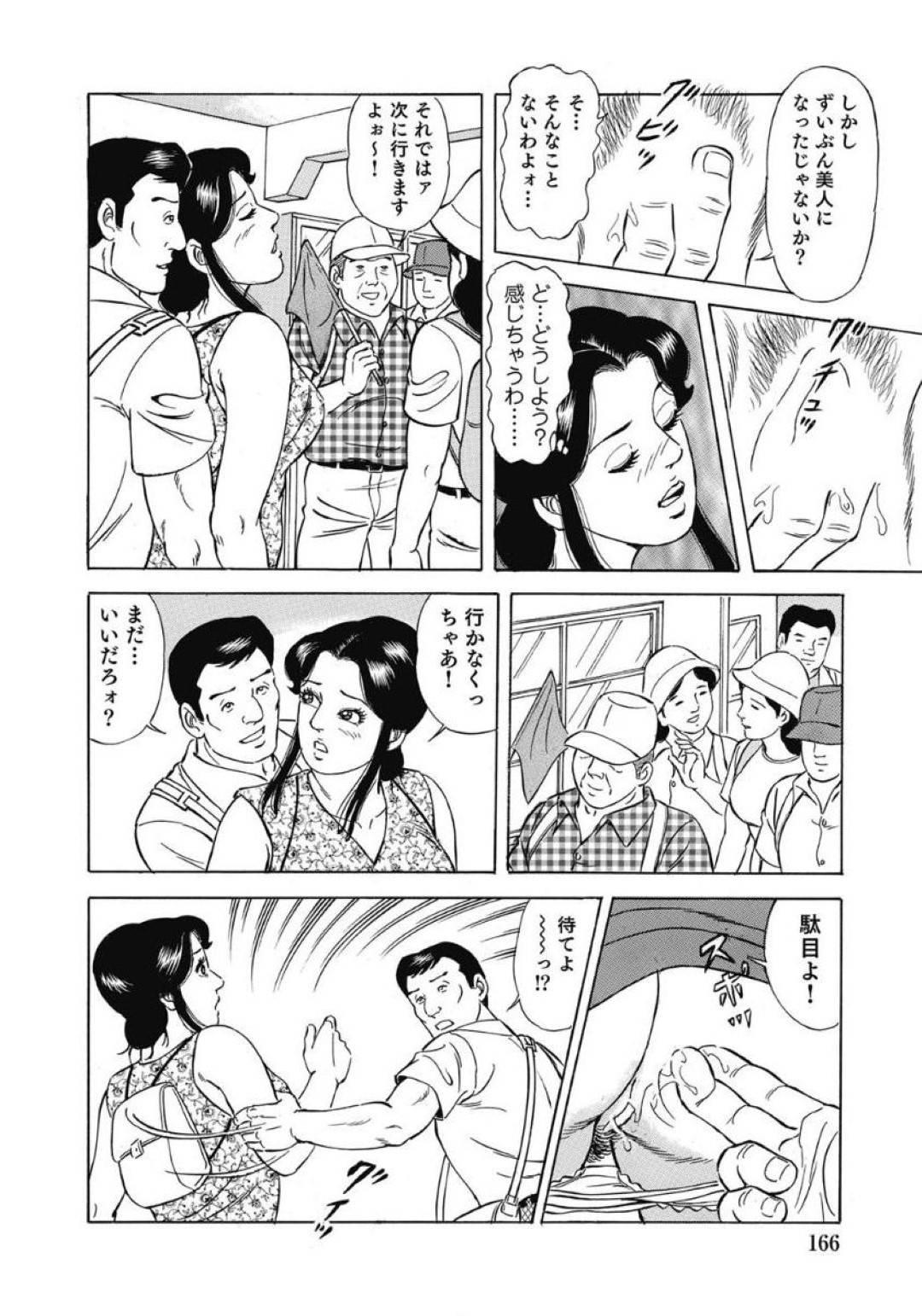 学生時代から久しぶりに会ったかわいい人妻…浮気でフェラしたりクンニされちゃって中出しセックスでど変態なトロ顔になっちゃう!【吉浜さかり:初めてキスした場所はどこ?】