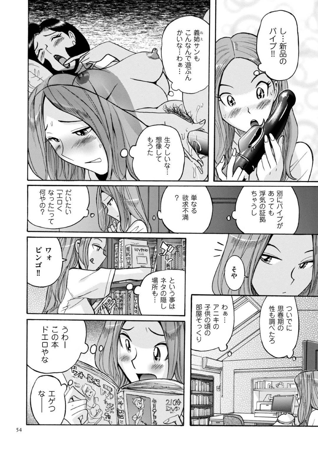 【エロ漫画】爆乳にラムネが挟まって取れないし薬漬けになっているお姉さん…乳首責めからのキスされたりして中出しセックスしちゃう!【コバヤシテツヤ:ほたるさんとラムネと 】