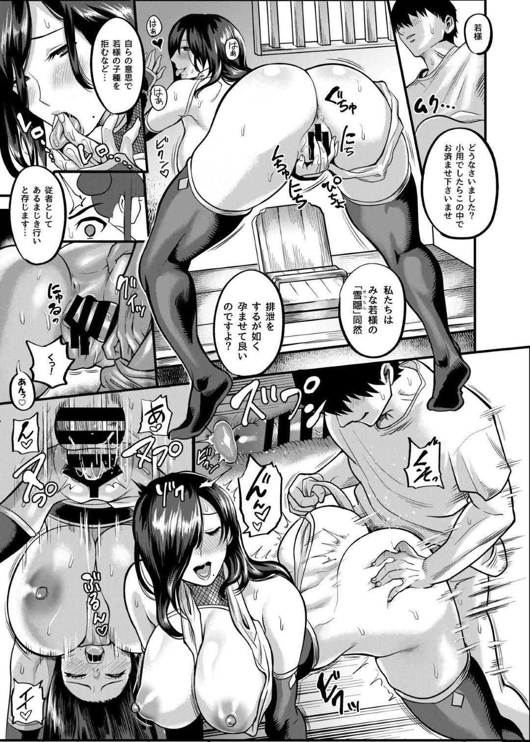 【エロ漫画】あまりにど変態すぎるビッチな忍者たち…逆レイプにフェラしたり乳首舐めされちゃって集団の中出しセックスでイチャラブしちゃう!【一煉托生:おいでよ!くのいちの里 完 〜試練!!子作り禁止令の巻〜】