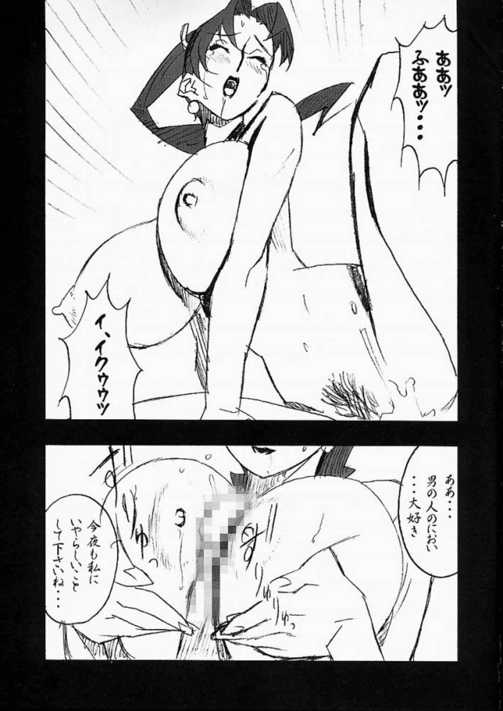 オナニーを撮影されて襲われちゃう人妻…乳首舐めされたり騎乗位の中出しセックスでど変態なトロ顔になっちゃう!【みうらたけひろ:Gunyou Mikan #15 】