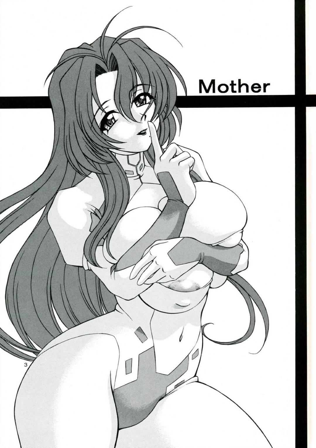 イチャイチャと全裸で誘惑してくる美人な美女とそのセクシーな母親…乳首責めされたり中出しセックスしたり3Pでイチャラブしちゃう!【秋葉わたる:Mother -Re Edition-】