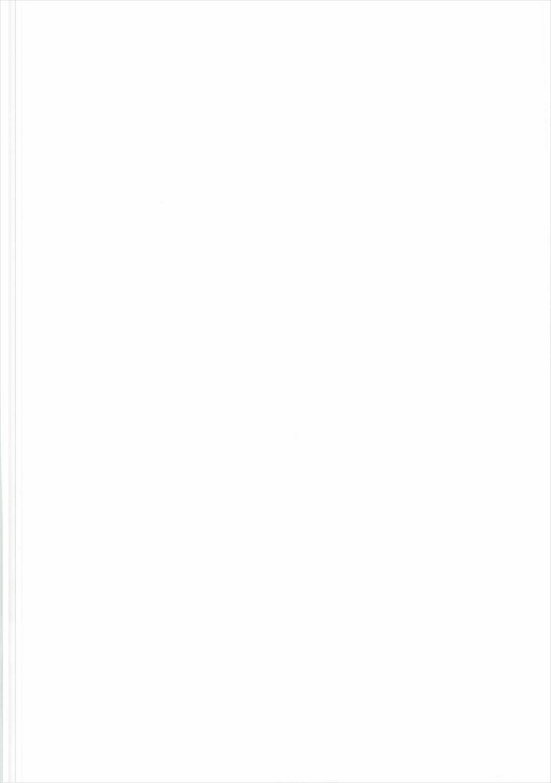 【エロ漫画】押し倒されてしまった生意気な美少女…乳首責めされたりパイズリフェラしてキスしてクンニされたり中出しセックスでイチャラブしちゃう!【鶴亀ワカロー:おがよめ!】